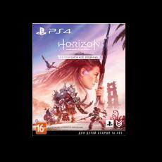 Horizon - Forbidden West Special Edition PS4 Preorder