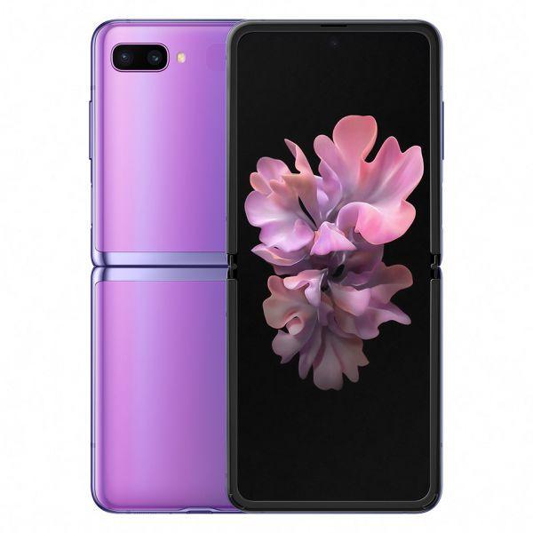 Mobitel Samsung Galaxy Z Flip ljubičasti SM-F700FZPDSIO