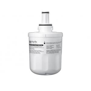 Filter za SBS Samsung hladnjak HAFIN2/EXP