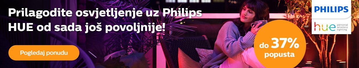 Do 37% popusta na Philips HUE rasvjeti!