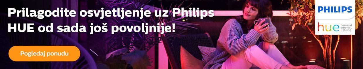 15% popusta na izdvojenu Philips HUE rasvjetu!