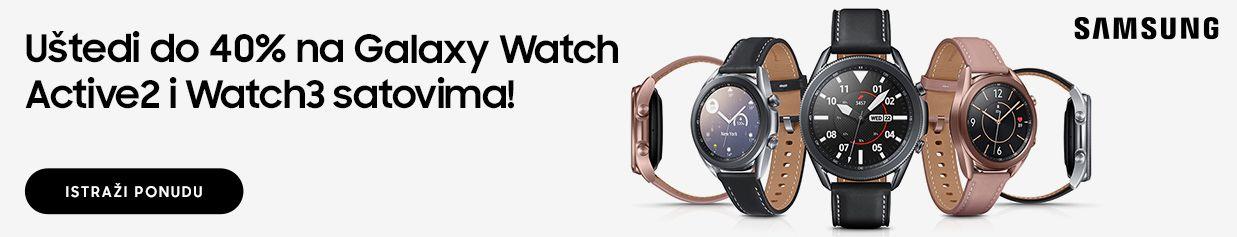 Uštedi do 40% na Galaxy Watch Active2 i Watch3 satovima!